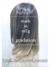 メグヘアークリエーション 鶴見店(mEg hair creation)リアルヘアスタイル11