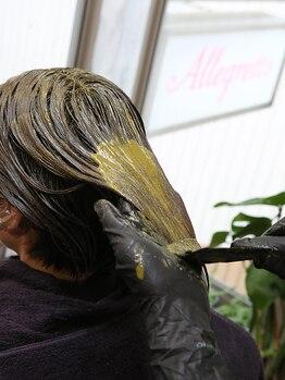 アイジュ(Ayllu)の写真/天然100%のヘナ・ハーブカラー使用!妊婦の方や肌の弱い方でもOK☆髪や頭皮にやさしいオーガニックサロン