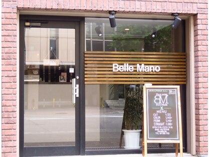 ベルマーノ(Belle Mano)の写真