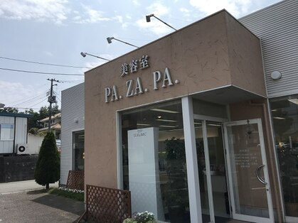 パザパ 吉成店(pa.za.pa.)の写真