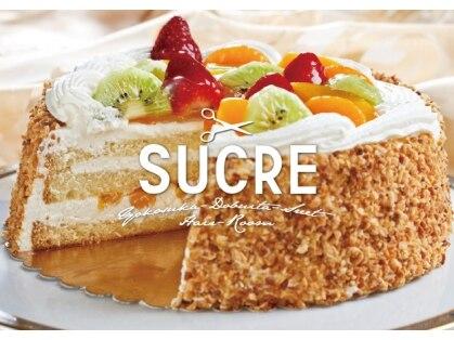 シュクレ(SUCRE)の写真
