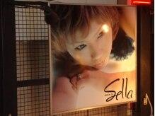 セラ(Sella)の雰囲気(女の子が横になっているカンバンが目印です。)