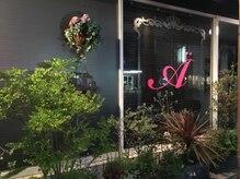 アーリアエスウーノ(aria es uno)の雰囲気(見つけやすい路面店☆この外観がご来店の目印です♪)