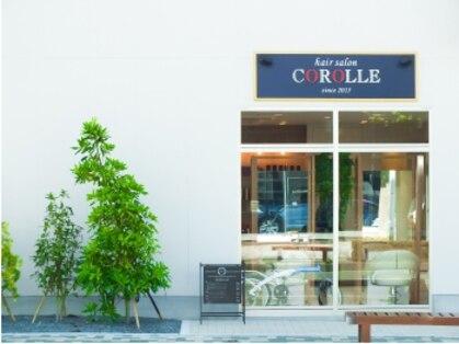 コロール (COROLLE)の写真