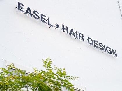イーゼル ヘアー デザイン 伊賀店(EASEL HAIR DESIGN)の写真