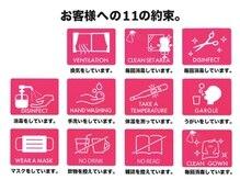 日吉駅にあるtocca hair lounge 日吉店【トッカ ヘアーラウンジ】