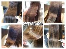 OX CREATION 椥辻 オックスクリエーション