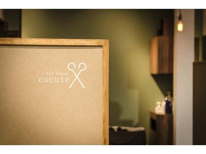 コキュット(cocute)の写真