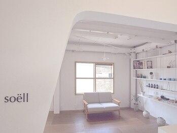 ソエル(soell)の写真/【表参道3分】来る度に新鮮な気持ちになれる、心地良い空間。髪も心も安らげる、特別なサロンtimeを ―