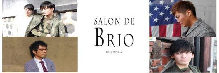 サロン ド ブリオ(SALON DE BriO)のサロンヘッダー