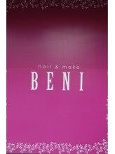 ベニ(BENI)BENI hair&make