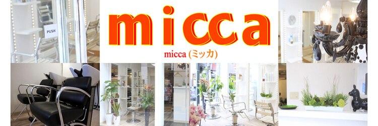 ミッカ(micca)のサロンヘッダー