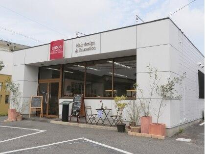 アモア 安城店(amoa)の写真