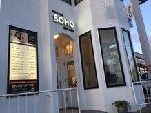 ソーホーニューヨーク 函館松陰店(SOHO new york)の雰囲気(白を基調とした外観♪オシャレでとても目立ちます☆)