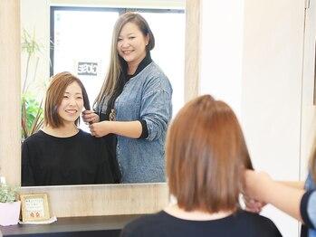 ラウレア(Laule'a)の写真/豊富な知識と経験で髪のお悩み解決!髪質を改善させるこだわり技術で憧れのヘアスタイルを叶えてくれる☆