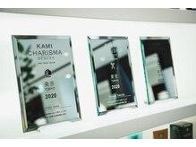 KAMI CHARISMA TOKYO 2020にて『カット・カラー・パーマ部門』で3冠受賞★