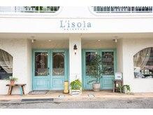 リゾラ(L'isola)の雰囲気(一歩足を踏み入れた瞬間から、キレイへの旅が始まります♪)