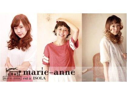 マリーアン(marie-anne)の写真