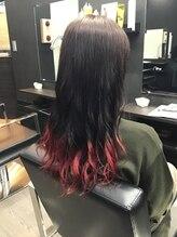 ヘアーサロン リーベ 東久留米店(Hair Salon Liebe)グラデーション