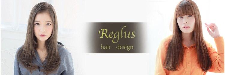レグルス ヘア デザイン ニシジン 西新店(Reglus hair desigh)のサロンヘッダー