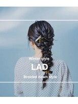 ラッドヘアー(LAD HAIR)【LADHAIR】編み下ろしアレンジ