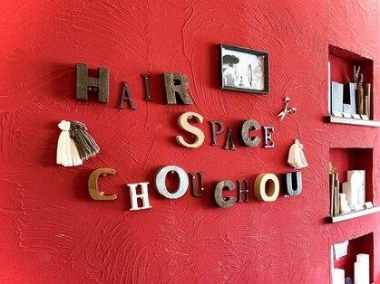 ヘア スペース シュシュ(HAIRSPACE chou chou)の写真