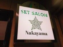 セットサロンナカヤマ(SETSALON Nakayama)の雰囲気(ビルの3階にあります!この看板が目印☆)