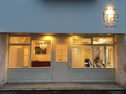 トレエ(trae Hair Salon)
