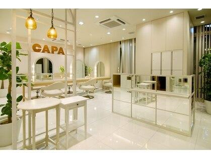 キャパ小田原(CAPA)の写真