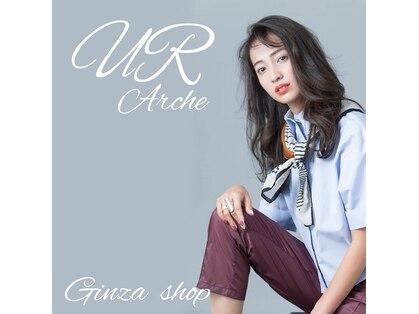 ユーアールアルシュ(UR Arche)の写真