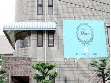ドアー(Door)の雰囲気(奈良ファミリーの中央駐車場の目の前☆徒歩1分)