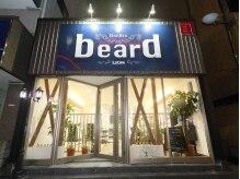 ビアード(beard)