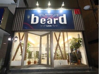 ビアード(beard)の写真