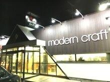 modern craft北上店【モダンクラフト】