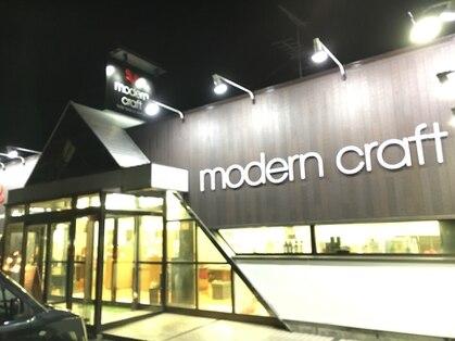 モダンクラフト 北上店(modern craft)の写真