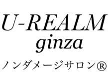 ユーレルム ギンザ(U-REALM ginza)の雰囲気(現在の毛髪科学において最も髪を傷めない施術ができます。)