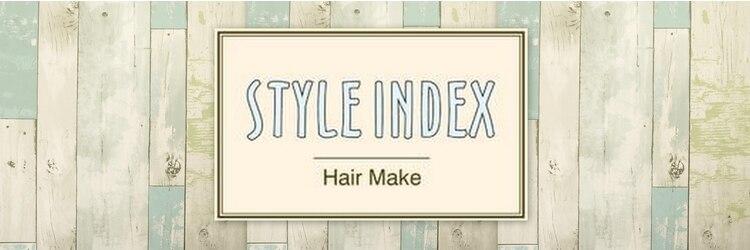 スタイル インデックス 池袋店(STYLE INDEX)のサロンヘッダー