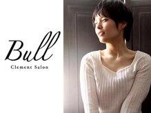 クレメント サロン ブル(Clement Salon Bull)