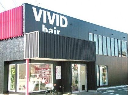 ビビッド ヘアー(VIVID hair)の写真