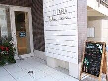 ヘアリゾート ルアーナ エルア(Hair Resort LUANA `elua)