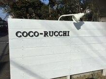 ヘアースタジオココルッチ(hair studio CoCo-Rucchi)の雰囲気(☆駐車場看板、目印に☆)