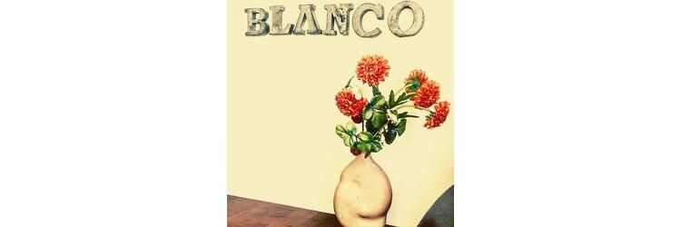 ブランコ(BLANCO)のサロンヘッダー