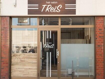 トレイス(TReiS)の写真