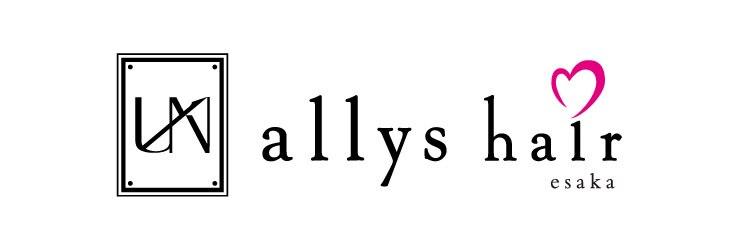 アンヘアー アリーズ(UN hair Ally's)のサロンヘッダー