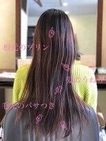 オハナ(ohana)【ohana 表参道 髪質改善】髪質改善ケラチントリートメント。