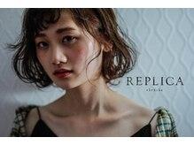 レプリカ(REPLICA +brucke)
