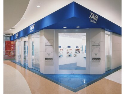タヤブルーレーベル イオンモール大和店(TAYA blue label)の写真