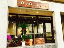 エージー ヘアー フジガオカ(A.G hair FUZIGAOKA)の雰囲気(【藤が丘】リピート率93%を超える洗練されたサロンがオープン)