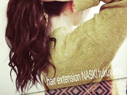 ナスキィ 福山店(Naski)の写真