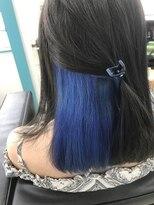 マーメイドヘアー(mermaid hair)インナーカラー☆マニパニブルー